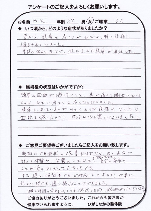 kanekosan-tx.jpg