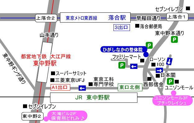 map大 jpeg 20120208.jpg