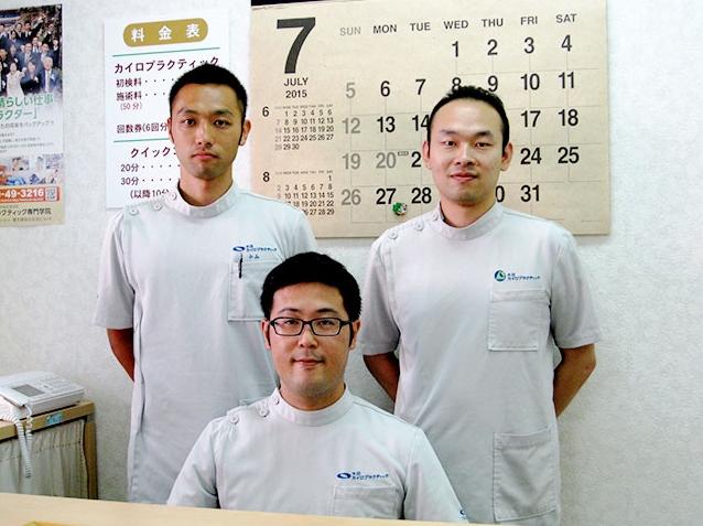 staff_shuugou.jpg